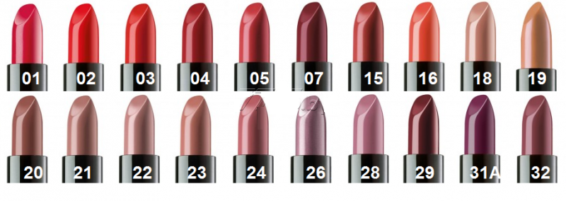 Artdeco Помада для губ Perfect Color Lipstick 23